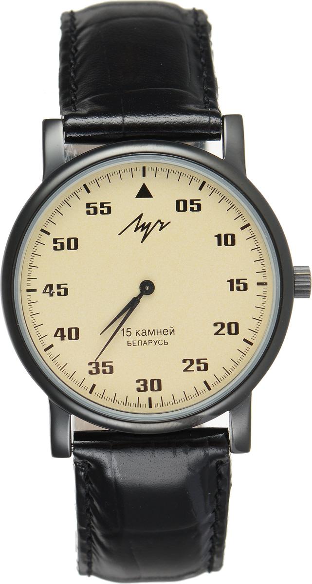 Часы наручные мужские Луч, цвет: черный, бежевый. 738759463BM8434-58AEСтильные часы Луч выполнены из металлического сплава и силикатного стекла. Круглый корпус часов имеет алмазоподобное напыление, циферблат оформлен символикой бренда.Механические часы с 15 рубиновыми камнями и противоударным устройством оси баланса дополнены ремешком из натуральной кожи с лаковым покрытием и декоративным тиснением, который застегивается на практичную пряжку.Часы Луч подчеркнут мужской характер и отменное чувство стиля их обладателя.