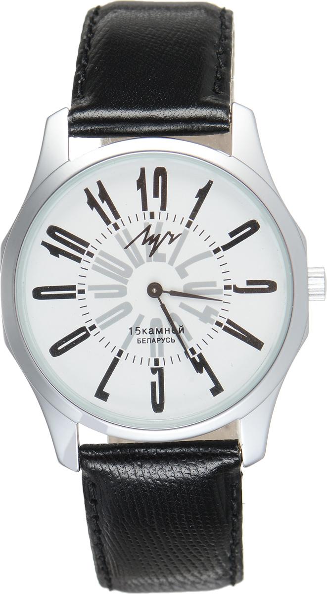 Часы наручные мужские Луч, цвет: черный, серебряный. 37871896BM8434-58AEСтильные часы Луч выполнены из металлического сплава и силикатного стекла. Корпус часов имеет покрытие из хрома, которое обладает особой стойкостью к стиранию. Циферблат оформлен символикой бренда.Механические часы с 15 рубиновыми камнями дополнены ремешком из натуральной кожи, который застегивается на практичную пряжку.Кожаный ремешок дополнен декоративным тиснением.Часы поставляются в фирменной упаковке.Часы Луч подчеркнут отменное чувство стиля их обладателя.