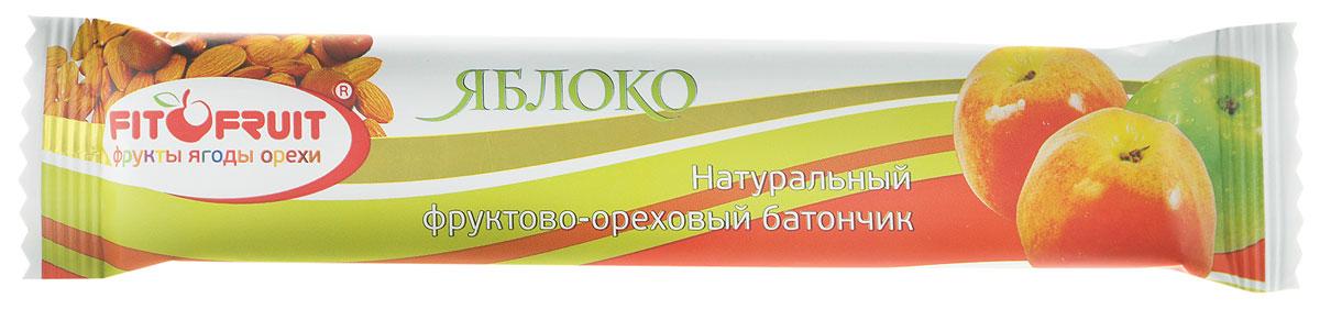Fit&Fruit Фруктово-ореховый батончик со вкусом яблока, 40 г0120710Fit&Fruit - современный, инновационный бренд, который полностью удовлетворяет потребности людей в натуральном, полезном и здоровом питании. Возможность есть полезные и натуральные продукты для людей всех возрастов и социальных классов. Фруктово-ореховые батончики Fit&Fruit - это полностью натуральный продукт, состоящий из измельченных орехов и сухофруктов. В батончиках не используются искусственные красители, подсластители и консерванты. Также в батончиках не содержится сахар - только натуральная фруктоза. Батончики не проходят температурной обработки в процессе приготовления, благодаря чему в них сохраняются все витамины, минералы и микроэлементы, присущие свежим фруктам.