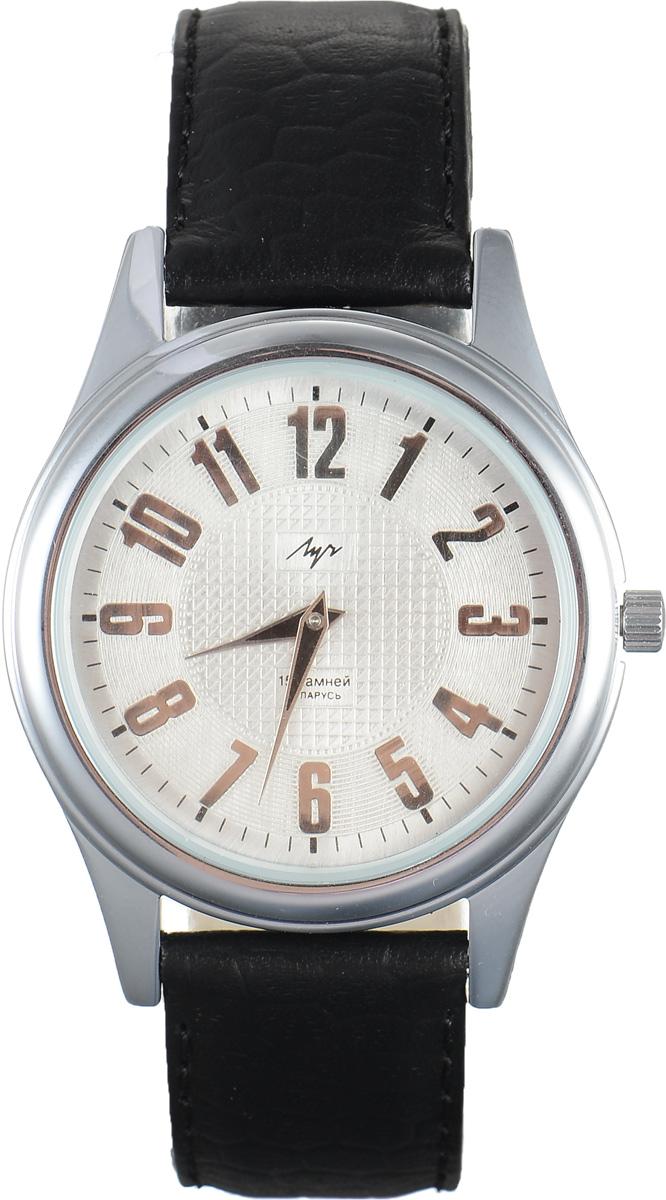 Часы наручные мужские Луч, цвет: серебряный, черный. 78771397EQW-M710DB-1A1Стильные часы Луч выполнены из металлического сплава и силикатного стекла. Корпус имеет покрытие из хрома, которое обладает особой стойкостью к стиранию. Циферблат оформлен символикой бренда.Механические часы с 15 рубиновыми камнями и противоударным устройством оси баланса дополнены ремешком из натуральной кожи с декоративным тиснением, который застегивается на практичную пряжку.Часы поставляются в фирменной упаковке.Часы Луч подчеркнут отменное чувство стиля их обладателя.