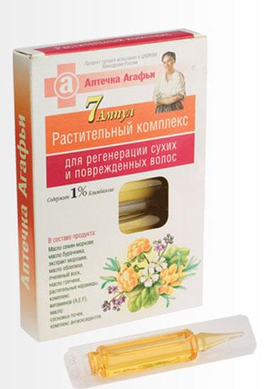 Аптечка Агафьи Комплекс растительный для регенерации сухих и поврежденных волос, 7 ампул х 5 млFS-00103Масляный растительный комплекс в ампулах для регенерации сухих и поврежденных волос обладает повышенным восстанавливающим эффектом. Каждая ампула содержит сбалансированные активные вещества: пчелиный воск, растительные керамиды, масло гречихи, соевое масло, комплекс витаминов (A, E, F ), масло семян моркови, масло бурачника, масло облепихи, экстракт морошки, масло сосновых почек, климбазол, комплекс антиоксидантов. Растительный комплекс рекомендуется для оздоровления и восстановления волос. Продукт прошел лабораторные испытания в ЦНИКВИ Минздрава России