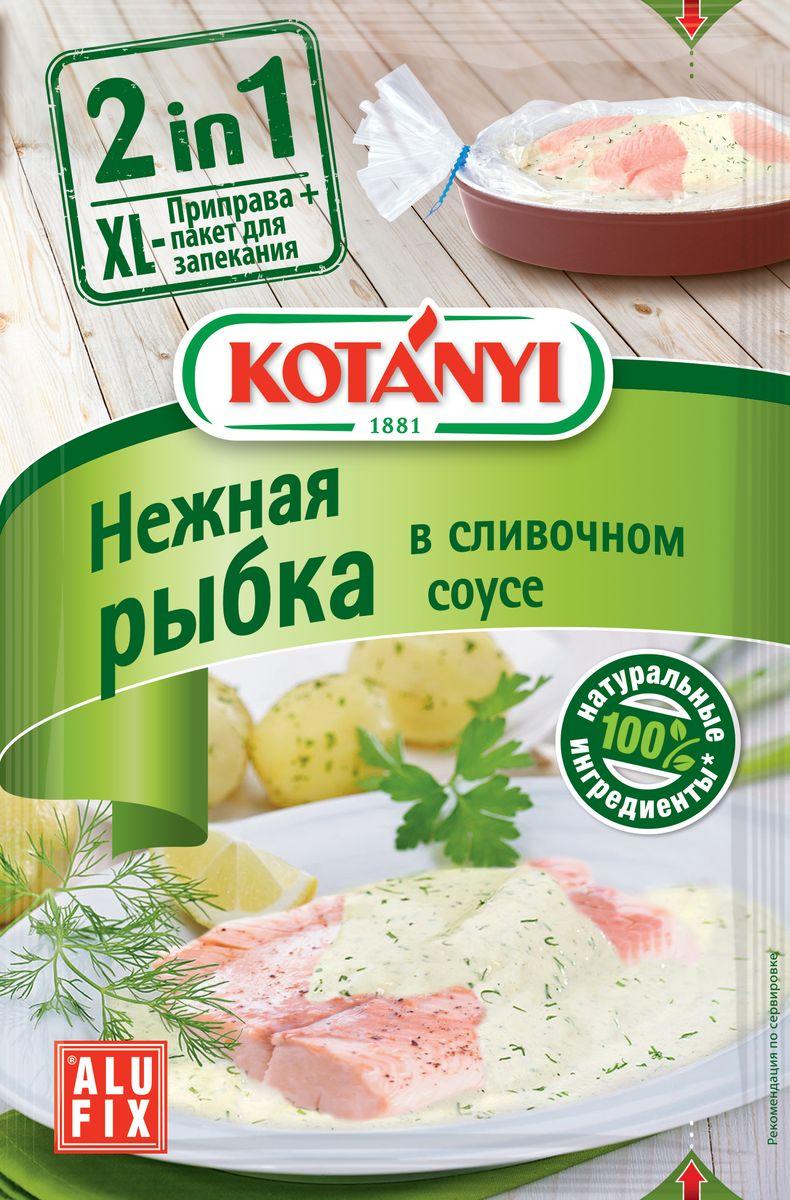Kotanyi Приправа для нежной рыбки в сливочном соусе, 25 г0120710Kotanyi 2 в 1 - это идеальное сочетание изысканной смеси трав и специй и удобного пакета для запекания. Тщательно отобранные специи гарантируют совершенный вкус, а пакет для запекания - необыкновенно сочное блюдо!Пакет для запекания находится внутри упаковки. Материал - ПЭТФ, размер: 24,4 см х 37,7 см.