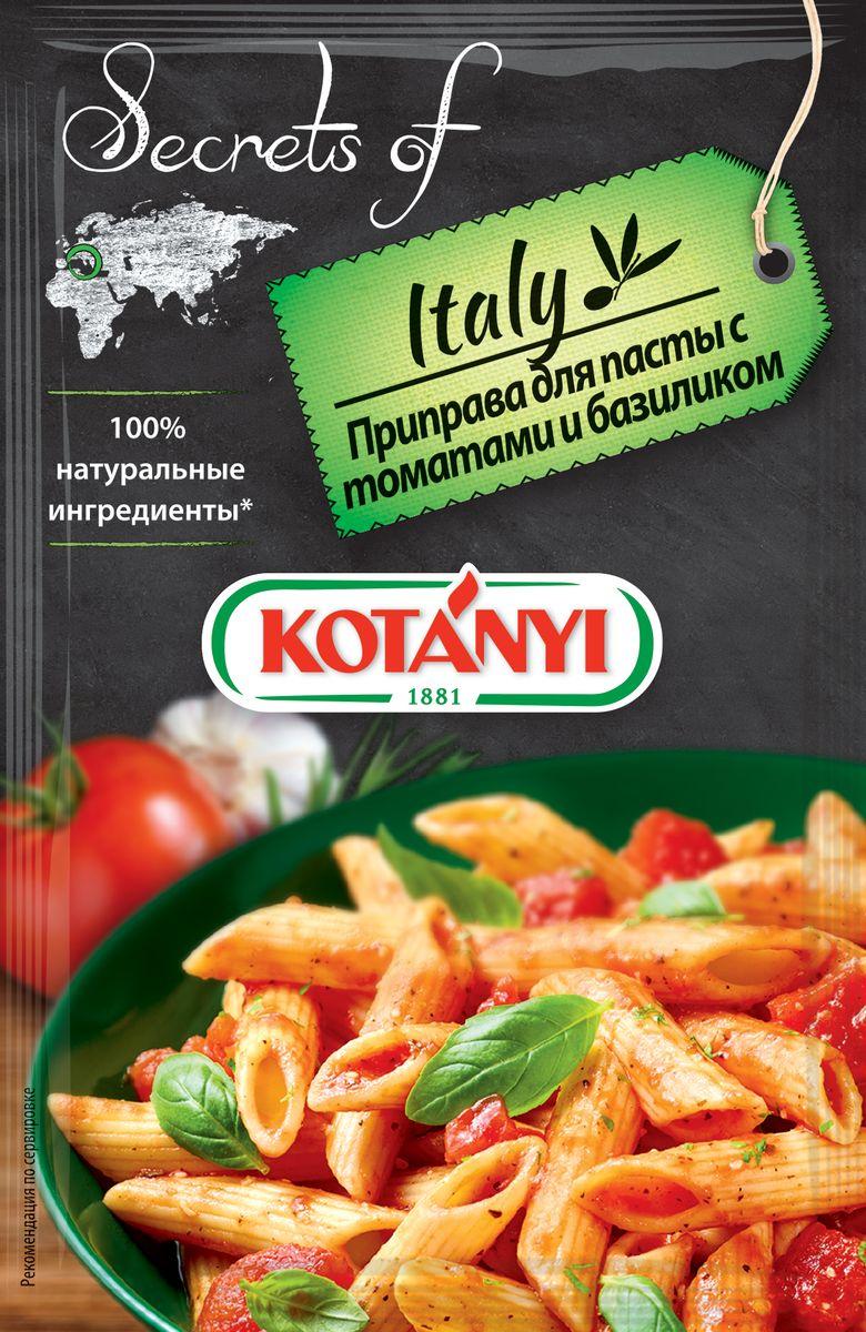 Kotanyi Приправа для пасты с томатами и базиликом, 20 г0120710Приправа Kotanyi для пасты с томатами и базиликом содержит 100% натуральные ингредиенты и без усилителей вкуса.