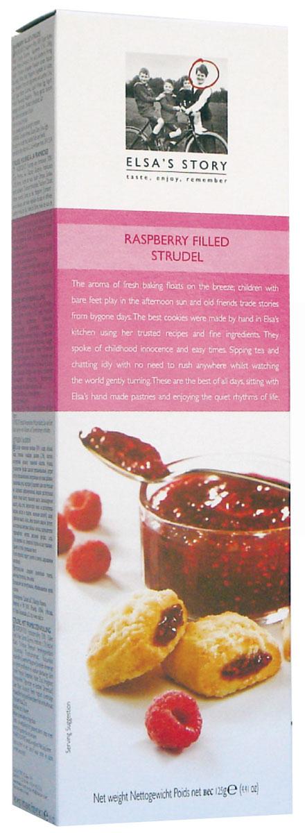 Elsas Story штрудель с малиной, 125 г4013571Штрудели Elsas Story выпекают согласно старинному австрийскому рецепту. Штрудели в своем составе содержат только натуральные ингредиенты, большой процент масла и до 30% джема. Уважаемые клиенты! Обращаем ваше внимание, что полный перечень состава продукта представлен на дополнительном изображении.