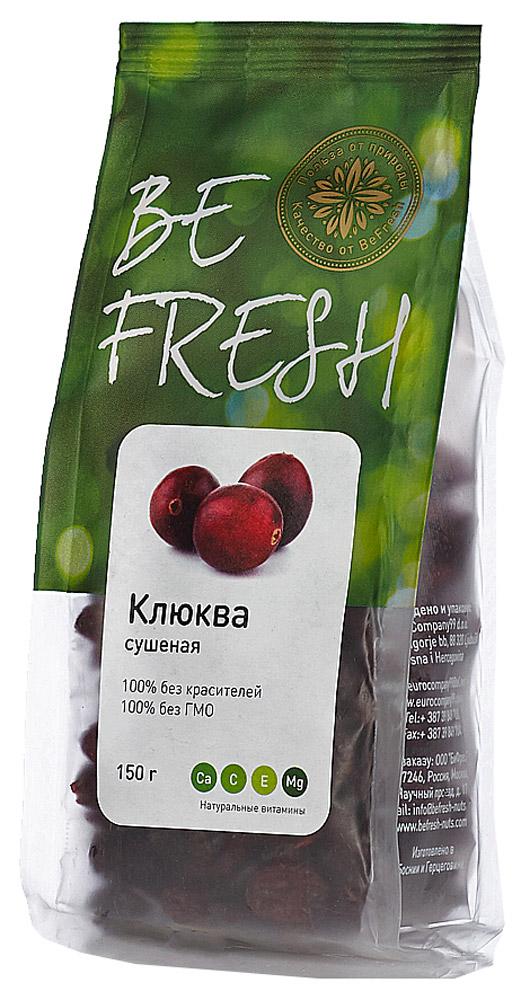 BeFresh клюква сушеная, 150 г0120710Отборная, сладкая и сочная клюква сохраняет все полезные свойства. Идеально подходит в качестве легкой и низкокалорийной добавки к кашам, йогуртам, а также для выпечке и салатам.