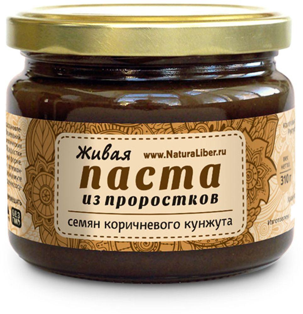 NaturaLiber паста из семян коричневого кунжута (проростки), 225 г0120710Кунжут – абсолютный чемпион по содержанию кальция, благодаря чему он прекрасно укрепляет десны. В его состав входит вещество фитин, которое способствует восстановлению минерального баланса организма. Кунжут содержит большое количество витамина Е – известного витамина молодости. Вещество тиамин нормализует обмен веществ и благотворно влияет на нервную систему. Потребление кунжута улучшает состояние кожи и укрепляет ногти и корни волоc. Кунжут прекрасно очищает сосуды от холестериновых бляшек и улучшает формулу крови. Функцию снижения холестерина выполняет содержащийся в семенах кунжута бета – ситостерин.Кроме того кунжут – основной источник извести в организме, а входящий в его состав витамин РР благотворно влияет на пищеварительную систему. Также кунжут – отличный помощник в борьбе с бронхиальной астмой и другими легочными заболеваниями.Кунжут полезно будет включить в рацион питания детей, беременных женщин и кормящих матерей, так как содержащиеся в нем фосфор и фитоэстрагены служат основой для укрепления костных тканей. Фитоэстроген к тому же является незаменимым помощником женскому здоровью.