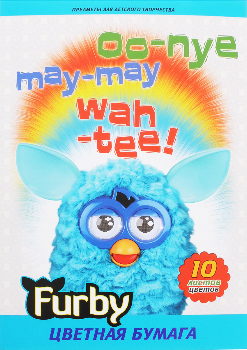Furby Цветная бумага 10 цветов730396Цветная бумага Furby формата А4 идеально подходит для детского творчества: создания аппликаций, оригами и многого другого.В упаковке 10 листов глянцевой бумаги 10 цветов.Детские аппликации из цветной бумаги - отличное занятие для развития творческих способностей и познавательной деятельности малыша, а также хороший способ самовыражения ребенка.Рекомендуемый возраст: от 3 лет.
