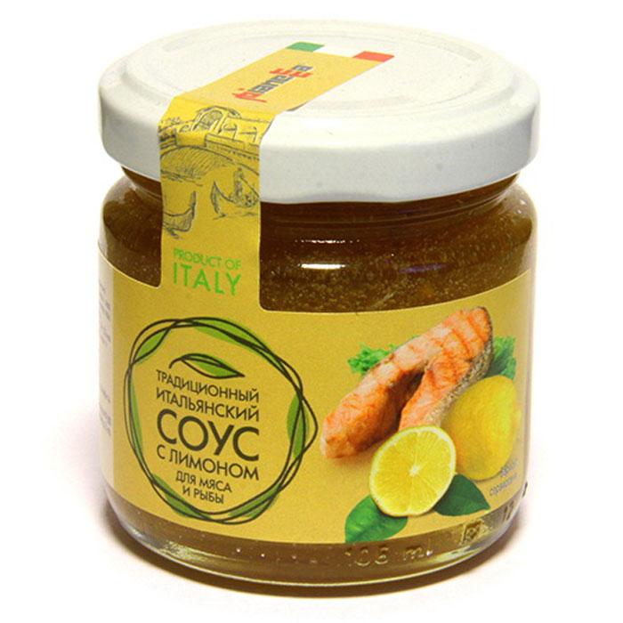 Pianetta традиционный итальянский лимонный соус, 120 г0120710Горчичный соус из лимона – классика итальянской кухни, идеально сочетается с сыром, мясом или рыбой.