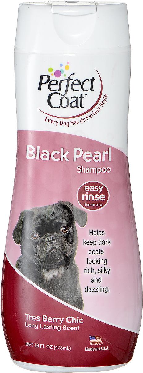 Шампунь-кондиционер для собак темных окрасов 8 in 1 Perfect Coat. Black Pearl, 473 мл59900232784493Шампунь-кондиционер для собак темных окрасов 8 in 1 Perfect Coat. Black Pearl способствует поддержанию насыщенности и блеска черной шерсти и темной шерсти. Экстракт натурального черного перламутра усиливает яркость темного окраса. Алоэ вера и частицы кондиционера увлажняют кожу, делают шерсть мягкой и блестящей. С ароматом бойзеновой ягоды.Легко смываемая формула. Применение: Обильно нанесите на влажную шерсть. Распределите шампунь массирующими движениями, продвигаясь от головы к хвосту и избегая попадания шампуня в глаза. Полностью смойте водой. При необходимости повторить. Расчешите шерсть, чтобы она не спуталась, и высушите полотенцем.Состав:Вода, натрия олеина сульфат, натрия сульфат, лаурамид, изостеариновый лактат, натрия хлорид, стеарат гликоля, гель алое-вера, пропилен гликоль, диазолиновая мочевина, метилпарабен, пропилпарабен, ароматизатор, красители.Товар сертифицирован.