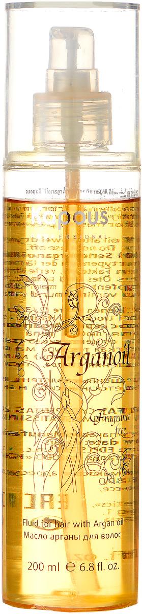 Kapous Масло арганы для волос Arganoil 200 мл kapous масло арганы для волос arganoil 75 мл