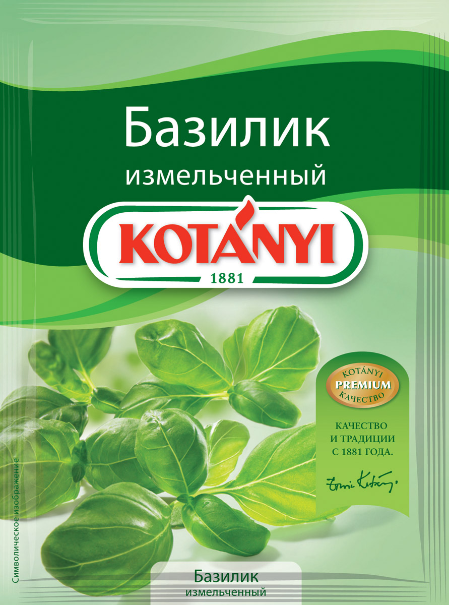 Kotanyi Базилик измельченный, 9 г0120710Базилик - это неотъемлемый ингредиент средиземноморской кухни. Благодаря особому бережному способу сушки, базилик Kotanyi сохраняет эфирные масла, аромат которых заново раскрывается в процессе приготовления блюд.Применение: базилик - прекрасная приправа к супам, салатам, овощным, мясным и творожным блюдам, уксусам и соленьям.