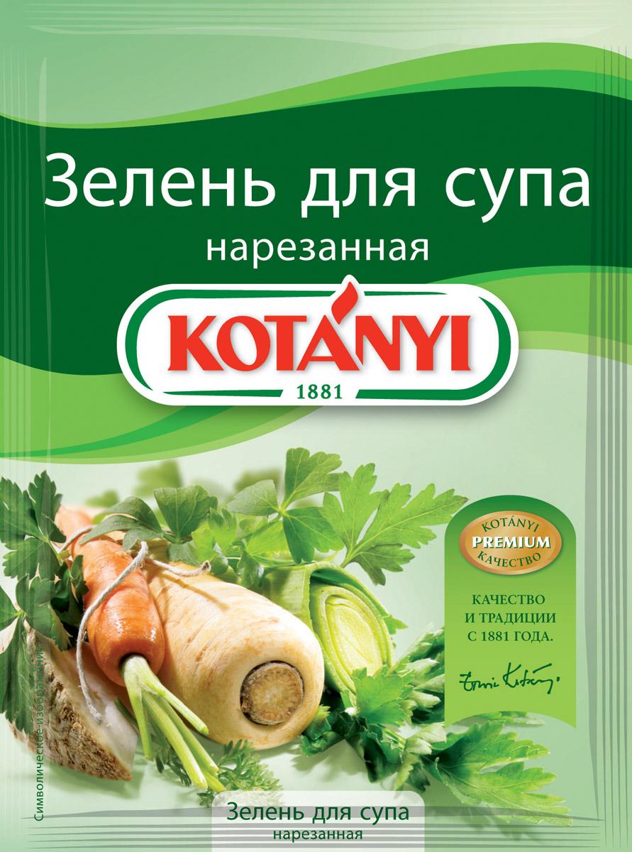 Kotanyi Зелень для супа нарезанная, 24 г0120710Все началось в 1881 году, когда Януш Котани основал мельницу по переработке паприки. Позже добавились лучшие специи и пряности со всего света. Как в те времена, так и сегодня. Используются только самые качественные ингредиенты для создания особого вкуса Kotanyi. Прикоснитесь и вы к источнику такого вдохновения!Приправа Kotanyi Зелень для супа нарезанная придаст разнообразным блюдам аппетитный аромат и восхитительный овощной вкус. Добавьте приправу в начале приготовления супа, чтобы вкус овощей полностью раскрылся. Приправа незаменима при приготовлении супов, соусов, овощных рагу, фаршированных овощей.