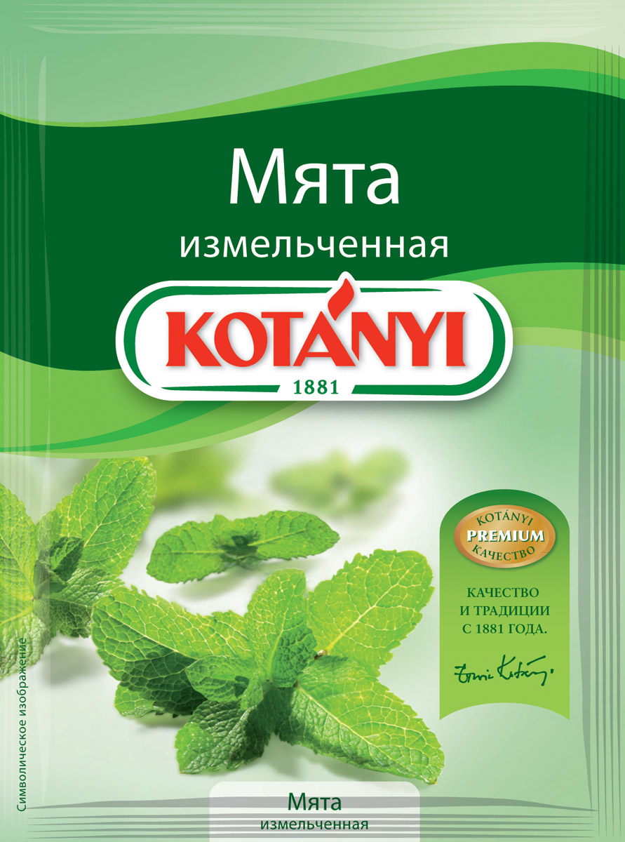 Kotanyi Мята измельченная, 9 г116511Все началось в 1881 году, когда Януш Котани основал мельницу по переработке паприки. Позже добавились лучшие специи и пряности со всего света. Как в те времена, так и сегодня. Используются только самые качественные ингредиенты для создания особого вкуса Kotanyi. Прикоснитесь и вы к источнику такого вдохновения!Мята обладает превосходным свежим ароматом. Ментоловый вкус мяты придает блюдам и напиткам яркую восточную нотку. Мята прекрасно дополнит любые блюда, приправленные лимонным соком. Применение: баранина, соусы, блюда с карри, разнообразные напитки (в особенности пунш и чай).