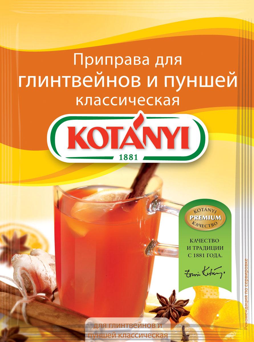 Kotanyi Приправа для глинтвейнов и пуншей классическая, 10 г0120710История этого согревающего тело и душу напитка насчитывает сотни лет. На сегодняшний день существует множество рецептов глинтвейна. Главное, что нужно учитывать при приготовлении этого напитка - не кипятите его и не забудьте добавить приправу Kotanyi!Применение: отлично подходит для приготовления глинтвейна, пунша, грога и других горячих напитков.