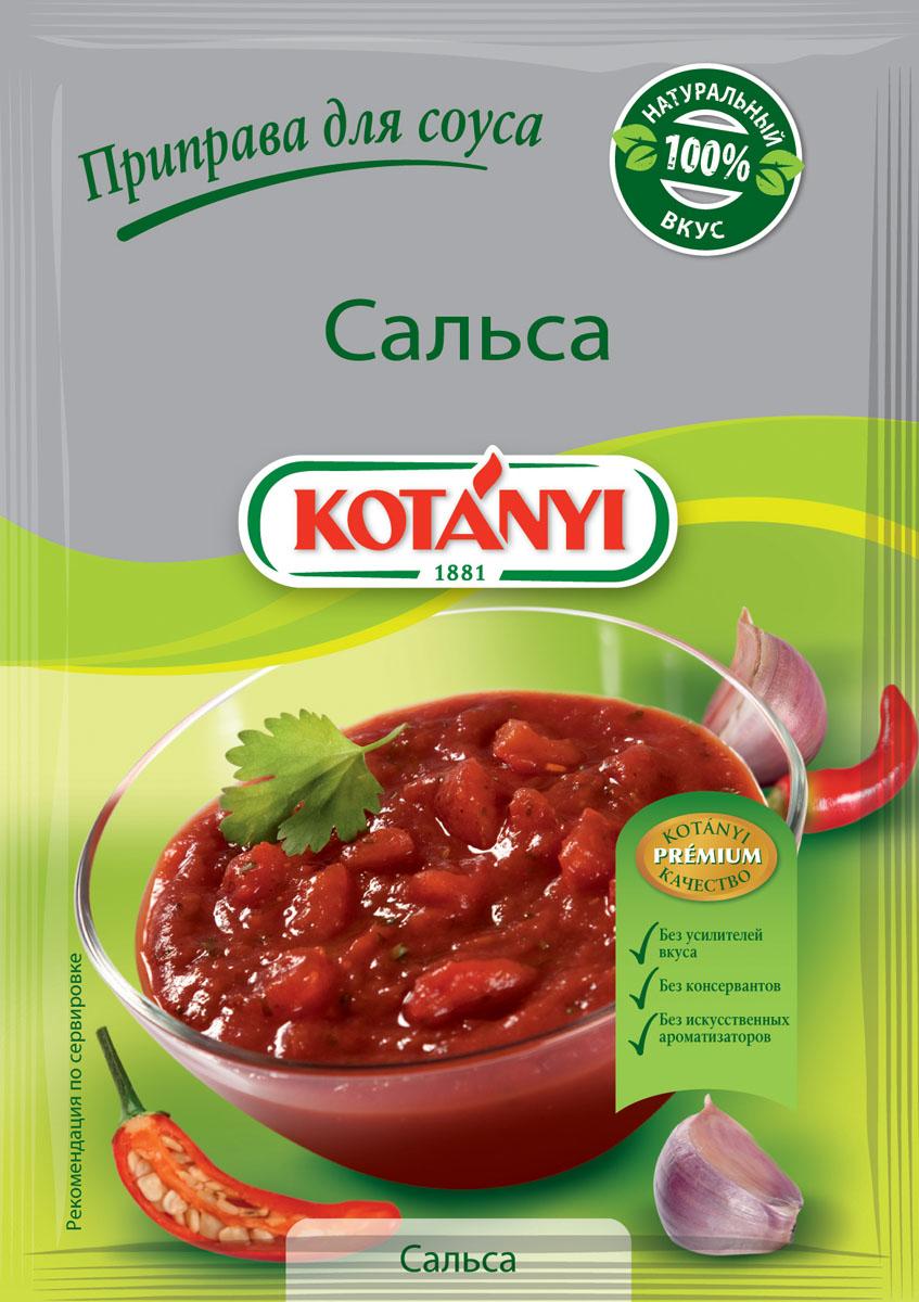 Kotanyi Приправа для соуса Сальса, 13 г