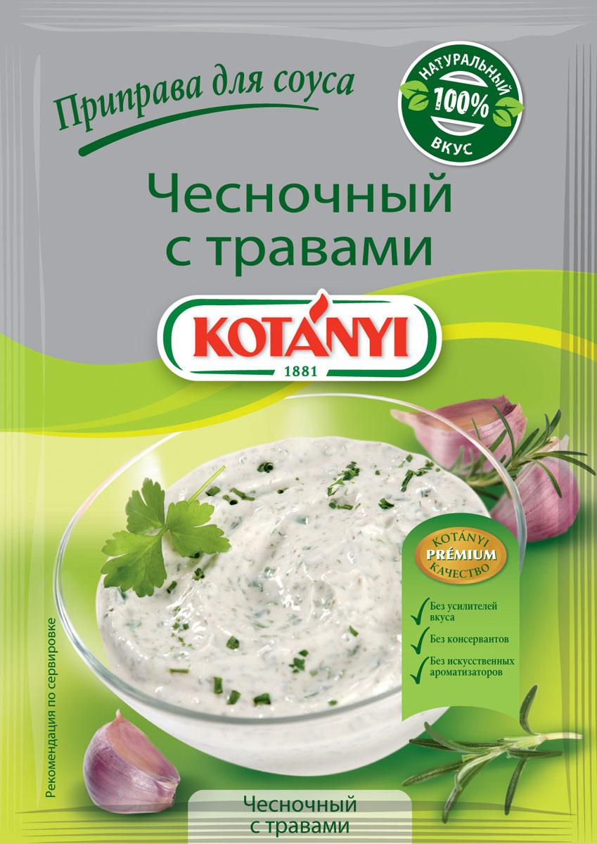 Kotanyi Приправа для соуса Чесночный с травами, 13 г