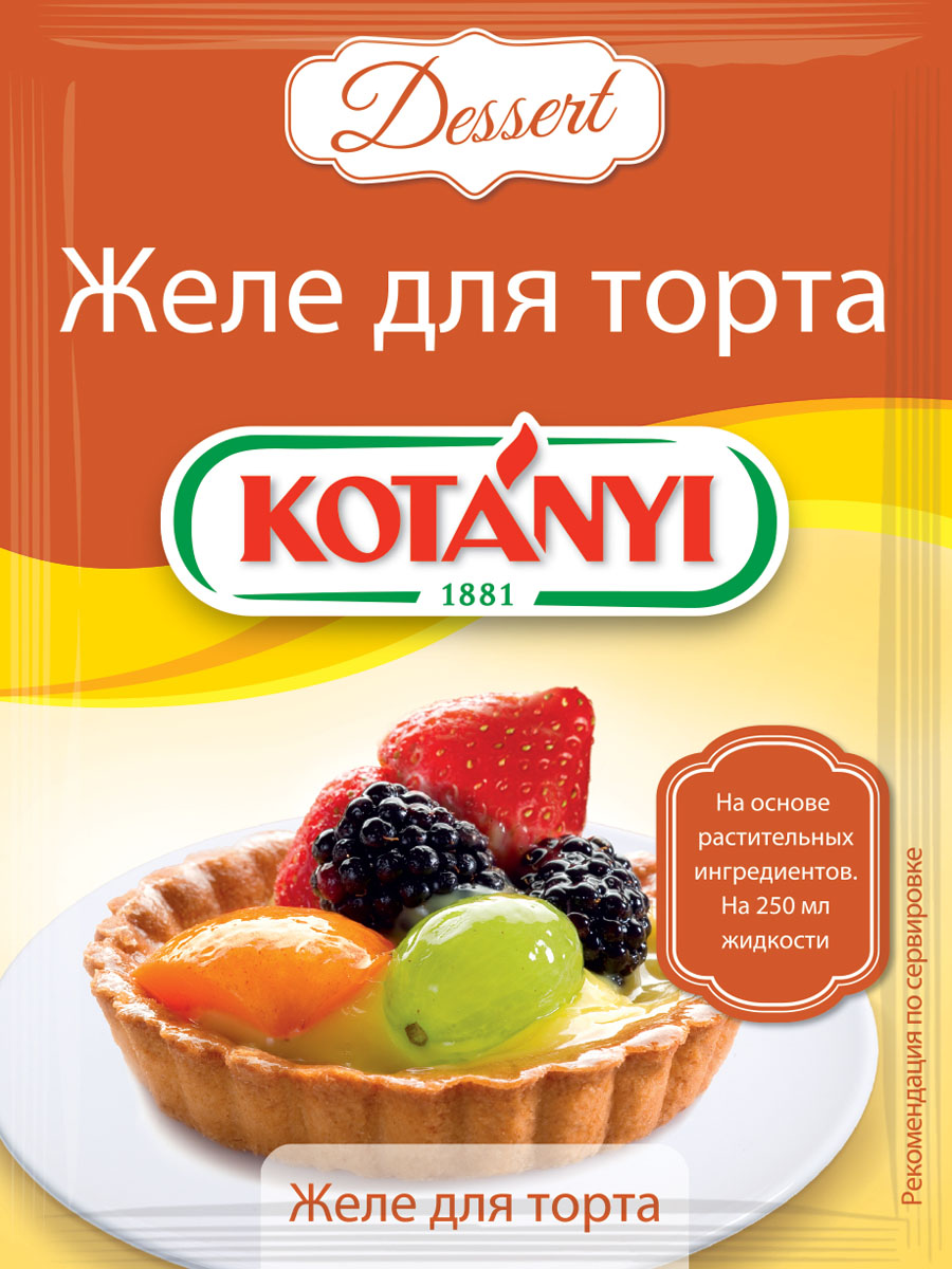 Kotanyi Смесь для приготовления желе для торта, 12.5 г188611Желе для тортаС Желе для торта Kotanyi фрукты на тортах и пирожных станут еще ярче и аппетитнее!Смешайте содержимое пакетика со 100 г сахара. Постепенно вливайте воду (250 мл), взбивая массу венчиком до получения однородной консистенции. Доведите смесь до кипения, постоянно помешивая. Сразу же нанесите желе на фрукты с помощью кулинарной кисти и поставьте торт в холодное место.Совет: вместо воды можно также использовать сок.Герметичная упаковкаСостав: сахар, регуляторы кислотности (цитрат натрия, лимонная кислота, фосфат калия), желирующие агенты: (каррагинан, пектин, мука плода рожкового дерева), фруктовый порошок (сухой фруктовый сок (апельсин, яблоко, ананас, лимон, абрикос, грейпфрут, маракуя, манго, банан, нектарин), картофельный крахмал, декстроза, ароматизатор, карамель. Пищевая ценность в 100 гэнергетическая ценность 1414 / 334жиры 0из них насыщенные жирные кислоты 0углеводы 63из них сахар 47белки 0соль 0Пищевая ценность (г/100 г): углеводы 63; калорийность 1414 кДж/334 кКал.Может содержать следы глютеносодержащих злаков, яиц, сои, сельдерея, семян кунжута, орехов, молока (лактозы), горчицы. Хранить плотно закрытым в сухом месте при комнатной температуре.