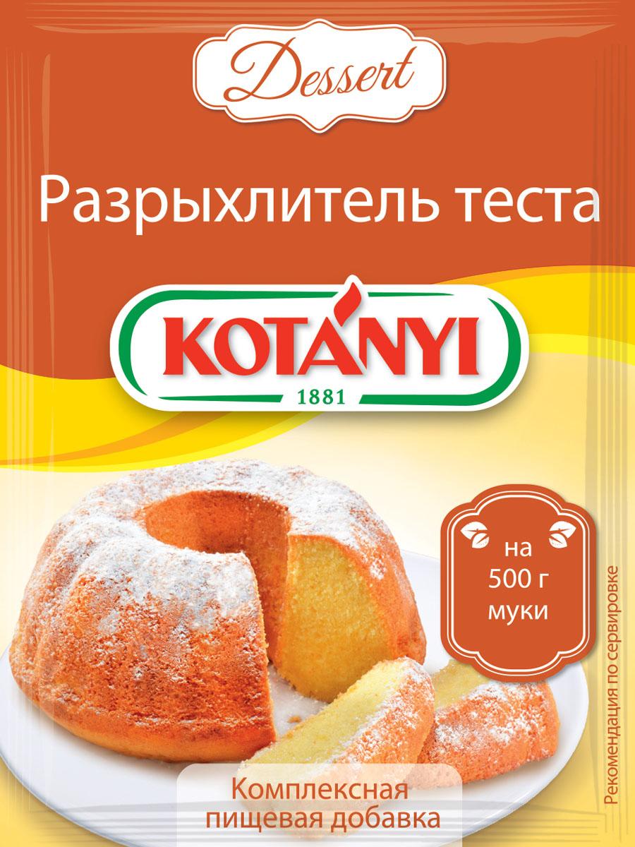 Kotanyi Разрыхлитель теста, 10 г0120710Разрыхлитель теста Kotanyi - комплексная пищевая добавка. Разрыхлитель подходит для всех видов теста. Он не имеет вкуса и легко смешивается. Ваше тесто получится объемным и пышным. Отлично подходит для всех видов выпечки.Содержимого пакетика хватает на 500 грамм муки.