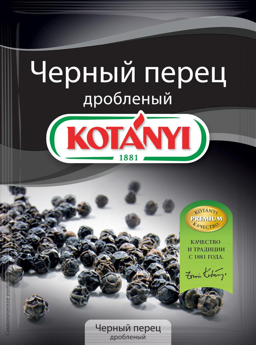 Kotanyi Перец черный дробленый, 15 г0120710Все началось в 1881 году, когда Януш Котани основал мельницу по переработке паприки. Позже добавились лучшие специи и пряности со всего света. Как в те времена, так и сегодня. Используются только самые качественные ингредиенты для создания особого вкуса Kotanyi. Прикоснитесь и вы к источнику такого вдохновения!Черный перец называют королем пряностей. Он обладает жгуче-острым вкусом. Дробленый перец обладает особенно сильным ароматом. Его добавляют в блюда во время приготовления. Отлично подходит для мясных блюд, особенно для стейков.