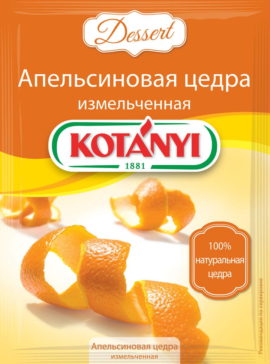 Kotanyi Апельсиновая цедра измельченная, 15 г161511Апельсиновая цедра обладает тонким горьковато-сладким фруктовым ароматом. Аромат апельсиновой цедры раскрывается в воде. Во время приготовления апельсиновая цедра придает блюдам экзотический вкус.Применение: отлично подходит для выпечки, для приготовления утки, рыбы, мяса, соусов, маринадов, глинтвейна и чая.