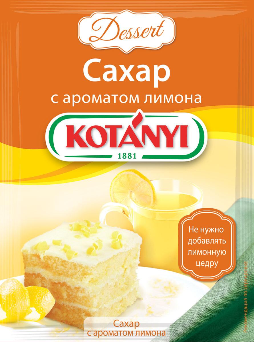 Kotanyi Сахар с ароматом лимона, 50 г141Противоположности притягиваются. Например, сладкое и кислое. Используя Kotanyi Сахар с ароматом лимона, вам больше не придется натирать лимонную цедру. Он придает блюдам восхитительный свежий фруктовый аромат лимона и экономит ваше время. Вы можете приготовить чудесное угощение в одно мгновение.Применение: для пирогов, тортов, крема, десертов, выпечки и фруктовых салатов.