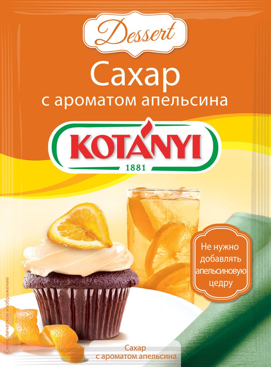 Kotanyi Сахар с ароматом апельсина, 50 г0120710Все началось в 1881 году, когда Януш Котани основал мельницу по переработке паприки. Позже добавились лучшие специи и пряности со всего света. Как в те времена, так и сегодня. Используются только самые качественные ингредиенты для создания особого вкуса Kotanyi. Прикоснитесь и вы к источнику такого вдохновения!Сахар с ароматом апельсина Kotanyi имеет восхитительный вкус и аромат. Вам больше не придется натирать апельсиновую цедру, а ваши блюда приобретут чудесный апельсиновый вкус. В результате без лишних хлопот ваш десерт всегда будет иметь замечательный яркий вкус и аромат. Применение: для кексов, пирогов, десертов, крема, фруктовых салатов и йогурта.