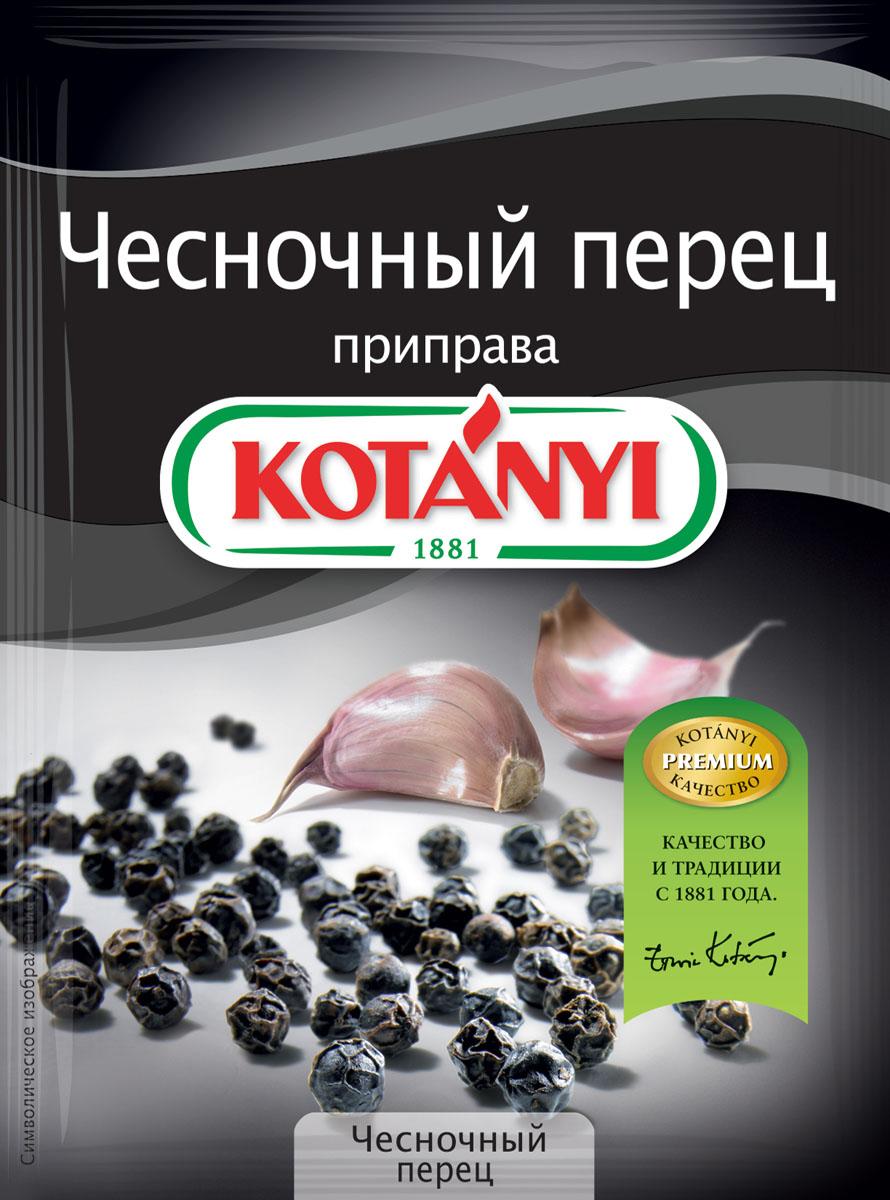 Kotanyi Приправа Чесночный перец, 20 г