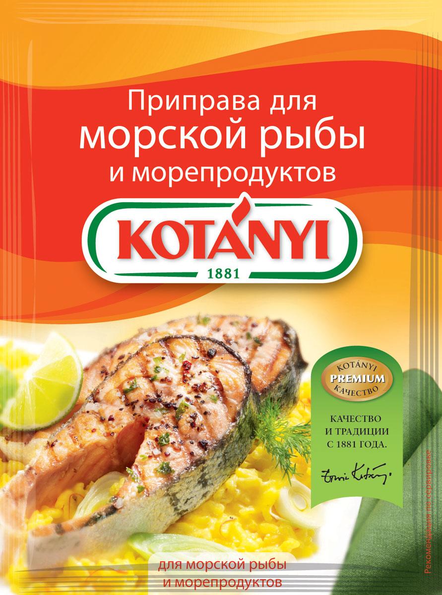 Kotanyi Приправа для морской рыбы и морепродуктов, 30 г24Все началось в 1881 году, когда Януш Котани основал мельницу по переработке паприки. Позже добавились лучшие специи и пряности со всего света. Как в те времена, так и сегодня. Используются только самые качественные ингредиенты для создания особого вкуса Kotanyi. Прикоснитесь и вы к источнику такого вдохновения!Приправа для морской рыбы и морепродуктов Kotanyi сочетает в себе превосходный вкус и великолепный аромат средиземноморских трав. Она превратит любое приготовленное вами блюдо в деликатес! Приправа подходит для морской рыбы (лосось, тунец, морской черт, треска, сибас и другой) и морепродуктов.
