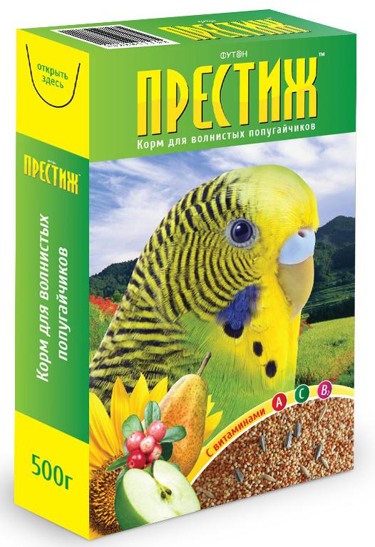 Корм для волнистых попугайчиков Престиж, 500 г0120710Корм Престиж для волнистых попугаев - это готовая к употреблению зерносмесь из семян и зерна, выращенных в открытом грунте. Корм содержит все необходимые витамины и микроэлементы для нормального развития и жизни птицы, содержащейся в домашних условиях. Рекомендации по кормлению: одна столовая ложка зерносмеси в день на одну птицу. Меню волнистых попугайчиков не должно ограничиваться только зерносмесью. Рацион птицы необходимо разнообразить зеленью, фруктами, большими насекомыми, гусеницами. Никогда не давайте птицам их любимую пищу постоянно, давайте им разнообразный корм - для их же блага. Зелень является одним из главных компонентов правильной диеты.Состав: просо красное, просо белое, просо желтое, овес, льняное семя, семена подсолнечника, канареечное семя, сушеные овощи и фрукты, витамины.Товар сертифицирован.