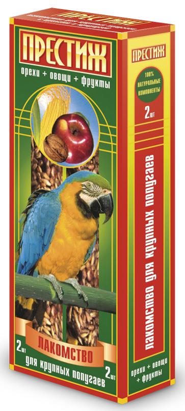 Лакомство для крупных попугаев Престиж палочки с овощами, фруктами и орехом, 2 шт0120710Лакомство Престиж для Крупных попугаев в виде жестких палочек, является идеальным лакомством для Вашего питомца, в Состав: которого входят не только необходимые для крупных попугаев зерна, но в том числе кукуруза, полосатые семена подсолнечника, орехи, овощи и фрукты. Употребление жестких лакомств помогает Вашему питомцу самостоятельно ухаживать за клювом, и является отличным разнообразием в кормлении.Состав: Пшеница, кукуруза, овес, ячмень, семена подсолнечника, арахис, семена тыквы, арахис в скорлупе, полосатые семена, сушеные овощи и фрукты, витамины.