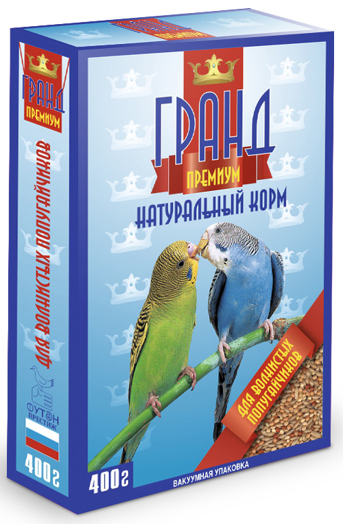 Корм ГРАНД Премиум для волнистых попугаев, 400 г12171996Корм ГРАНД Премиум для волнистых попугаев идеально сбалансирован для ежедневного кормления вашего питомца. Корм находится в вакуумной упаковке. Усилен сухофруктами, а так же содержит все необходимые витамины и микроэлементы для нормального развития попугайчика в домашних условиях. Но так же не стоит забывать и о зеленых кормах (овощи, фрукты). Молодым попугайчикам стоит давать вареное яйцо, измельченное на терке, и обязательно дополняйте рацион минеральной подкормкой, так как она так же является крайне необходимой для здоровья попугайчика. В клетке всегда должна быть чистая вода.Состав; льняное семя, канареечное семя, семена подсолнечника, овес, просо красное, просо желтое, просо белое.Товар сертифицирован.