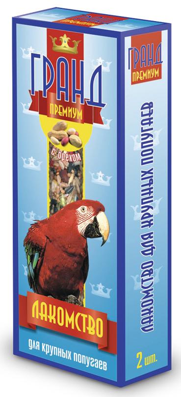 Лакомство для крупных попугаев ГРАНД Премиум палочки с орехами, 2 шт103109014Лакомство ГРАНД Премиум для Крупных попугаев в виде жестких палочек с орехом, не только разнообразит корм, но и способствует необходимому уходу за клювом Вашего питомца. Регулярное употребление жестких палочек гарантирует очищение и необходимое стачивание клюва. Это лакомство удобно в качестве корма в выходные дни, повесив одну палочку в клетку, вы обеспечите птицу кормом на 2-4 дня. Состав: Пшеница, кукуруза, овес, ячмень, семена подсолнечника, арахис, семена тыквы, арахис в скорлупе, полосатые семена, орехи, витамины.