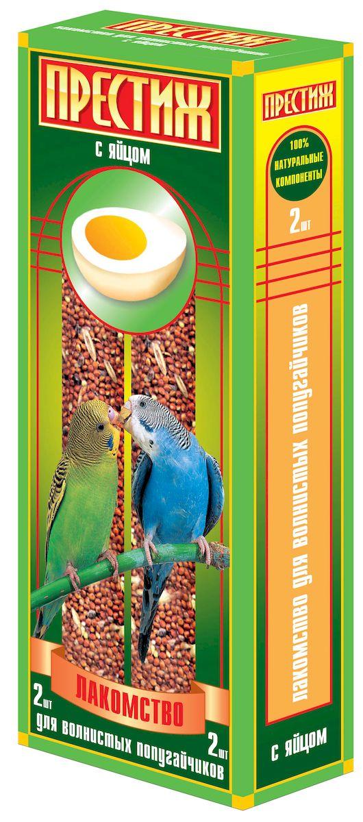 Лакомство для волнистых попугаев Престиж, палочки с яйцом, 2 шт0120710Лакомство Престиж для волнистых попугаев в виде жестких палочек с яйцом, не только разнообразит корм, но и способствует необходимому уходу за клювом вашего питомца. Регулярное употребление жестких палочек гарантирует очищение и необходимое стачивание клюва. Это лакомство удобно в качестве корма в выходные дни, повесив одну палочку в клетку, вы обеспечите птицу кормом на 2-4 дня.Состав: просо красное, просо белое, просо желтое, овес, льняное семя, семена подсолнечника, канареечное семя, яйцо, витамины. Товар сертифицирован.