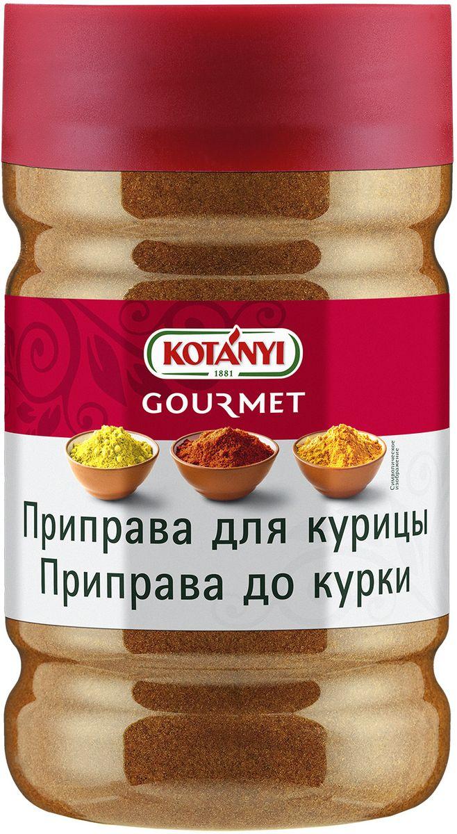 Kotanyi Для курицы и индейки, 1,13 кг17934Приправа для курицы Kotanyi - гармоничное сочетание ароматных трав и специй для приготовления блюд из курицы и другой птицы. Блюда, приготовленные с этой приправой, приобретут аппетитную хрустящую корочку.Применение: тщательно натрите кусочки птицы внутри и снаружи приправой и готовьте привычным способом. Приправа идеально подходит для всех типов птицы.Состав: соль пищевая йодированная (соль, калия йодид), паприка, кукурузный крахмал, чеснок, перец, майоран, розмарин.Пищевая ценность (содержание в 100 г продукта)энергетическая ценность 386 / 92жиры 1,9из них насыщенные жирные кислоты 0,3углеводы 14из них сахар 6,4белки 2,8соль 74,0Пищевая ценность в 100 г: энергетическая ценность: 92 кКал/386 кДж, белки 2,8 г, углеводы 14 г, жиры 1,9 г Может содержать следы глютеносодержащих злаков, яиц, сои, сельдерея, кунжута, орехов, горчицы, молока (лактозы), горчицы. Хранить плотно закрытым в сухом месте.