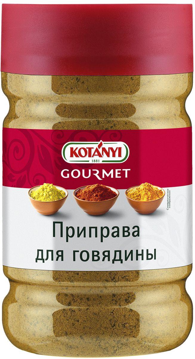 Kotanyi Для говядины, 1 кг0120710Приправа для говядины Kotanyi – отлично сбалансированная смесь трав и специй, которая придает блюдам из говядины чудесный пряный, перечный аромат. Тщательно натрите мясо приправой и дайте ему пропитаться некоторое время. Применение: идеально подходит для приготовления стейков из говядины, а также для блюд из телятины, баранины и свинины.Пищевая ценность (содержание в 100 г продукта)энергетическая ценность 491 / 117жиры 2,4из них насыщенные жирные кислоты 0,3углеводы 16из них сахар 12белки 4,8соль 64,8Может содержать следы глютеносодержащих злаков, яиц, кунжута, орехов, молока (лактозы). Хранить плотно закрытым в сухом месте.