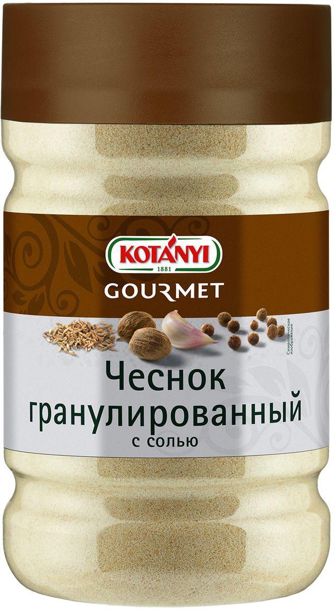 Kotanyi Чеснок гранулированный с солью, 800 г0120710Чеснок - это классическая специя, которая подходит практически ко всем блюдам и обязательно должна быть на кухне.Универсальная приправа чеснок гранулированный с солью Kotanyi подходит для мясных, рыбных и овощных блюд, а также для супов, соусов, блюд из риса и макарон.