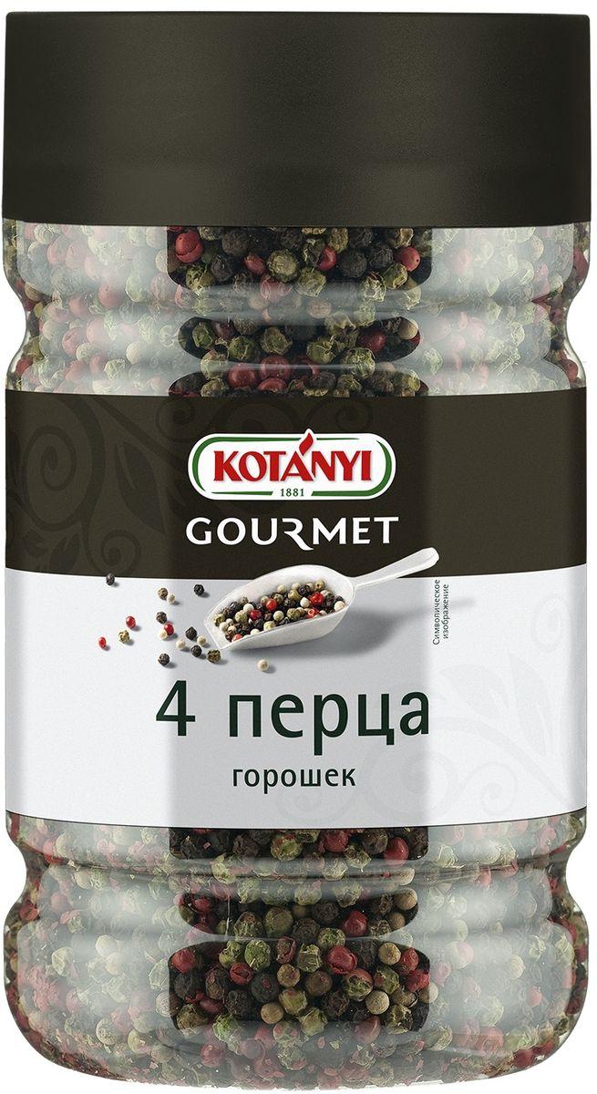 Kotanyi 4 перца горошек, 530 г743401Кклассическая смесь черного, белого, зеленого и так называемого розового перца, который на самом деле является плодами дерева Шинус. Черный перец – очень ароматная специя с острым вкусом, в то время как белый перец обладает более мягким вкусом. Зеленый перец придает тонкий пряный аромат. Розовый перец имеет мягкий вкус и легкий аромат.Применение: эта классическая смесь перцев пользуется большой популярностью, т.к. делает блюдо не только вкусным и ароматным, но и привлекательным.Может содержать следы глютеносодержащих злаков, яиц, сои, сельдерея, кунжута, орехов, горчицы, молока (лактозы), горчицы. Хранить плотно закрытым в сухом месте.