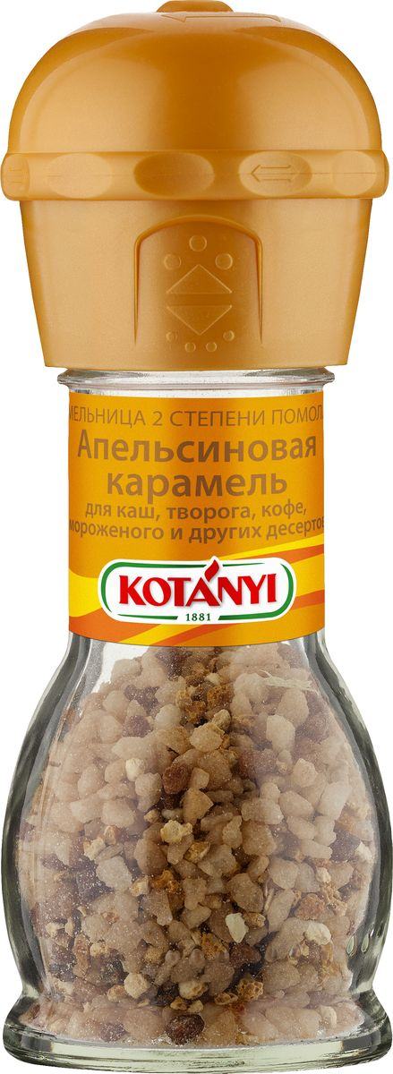 Kotanyi Апельсиновая карамель, 42 г0120710Приправа Kotanyi Апельсиновая карамель отлично подходит для каш, творога, кофе, мороженого, взбитых сливок и других десертов.Мельница имеет две степени помола.