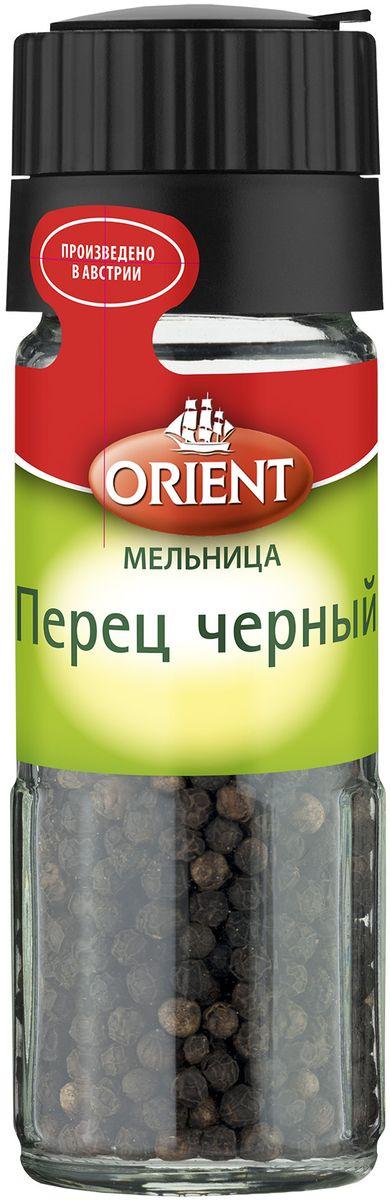 Orient Перец черный, 40 г24Чёрный перец называют королём пряностей. Он не только вносит свой неповторимый аромат и острый насыщенный вкус в блюда, но также подчёркивает вкус других ингредиентов. Внимание! Уважаемые клиенты, приправа может содержать следы глютеносодержащих злаков, яиц, сои, сельдерея, кунжута, орехов, горчицы, молока (лактозы).