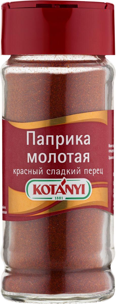 Kotanyi Паприка молотая красный сладкий перец, 40 г186811Молотая паприка Kotanyi придаст блюдам слегка сладковатый вкус с фруктовой ноткой и красивый насыщенный цвет.