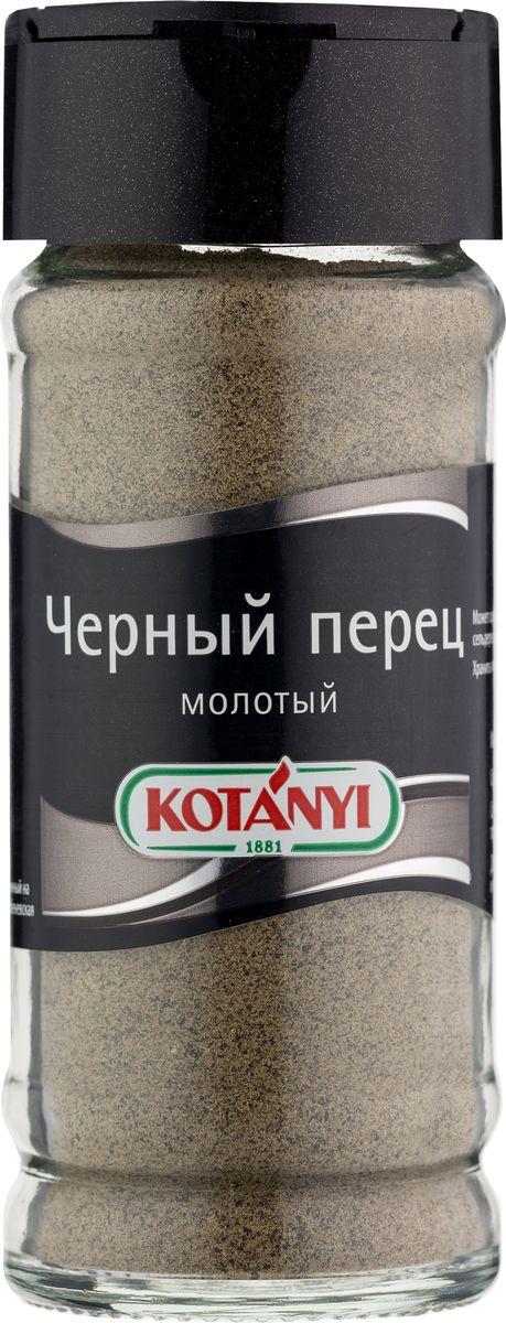 Kotanyi Черный перец молотый, 36 гNT360Черный перец называют королем пряностей. Он не только вносит свой неповторимый аромат и острый насыщенный вкус в блюда, но также подчеркивает вкус других ингредиентов. Подходит для приготовления мяса, рыбы, овощей, супов, соусов и заправок. Черный перец также можно использовать для придания пикантности свежим фруктам и выпечке.