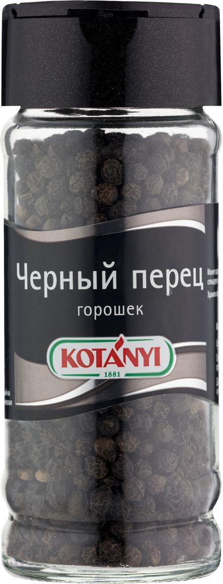 Kotanyi Черный перец горошек, 40 г24Чёрный перец называют королём пряностей. Он не только вносит свой неповторимый аромат и острый насыщенный вкус в блюда, но также подчёркивает вкус других ингредиентов. Страна происхождения: Вьетнам.