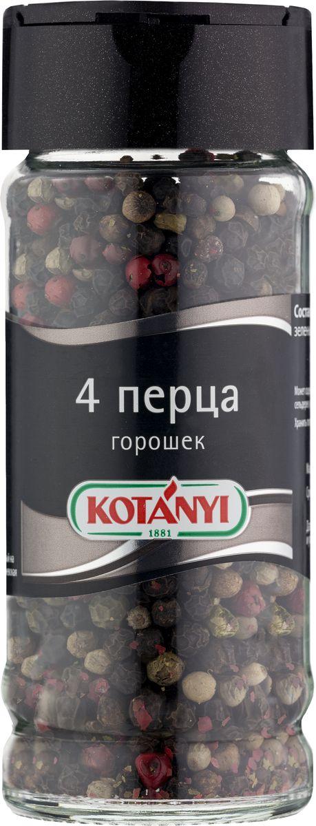 Kotanyi 4 перца, 36 г0120710Kotanyi 4 перца - это настоящее кулинарное сокровище! Яркая, острая, обладающая великолепным ароматом, эта смесь перцев идеально подходит как для заправки, так и для украшения разнообразных блюд.