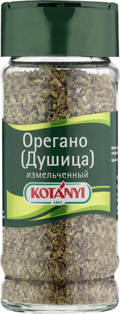Kotanyi Орегано (душица) измельченный, 8 г451111Орегано обладает пряным, чуть терпким и горьковатым вкусом. Это традиционный ингредиент средиземноморской кухни. Насыщенный эфирными маслами орегано Kotanyi придает блюдам насыщенный аромат и пряный вкус. Орегано хорошо сочетается с тимьяном, базиликом и розмарином. Страна происхождения: Турция.Внимание! Уважаемые покупатели приправа может содержать следы глютеносодержащих злаков, яиц, сои, сельдерея, кунжута, орехов, горчицы, молока (лактозы).