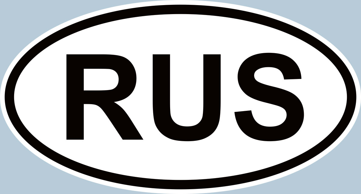 Наклейка автомобильная Оранжевый слоник RUS, виниловая210SB005RGBОригинальная наклейка Оранжевый слоник RUS изготовлена из высококачественной виниловой пленки, которая выполняет не только декоративную функцию, но и защищает кузов автомобиля от небольших механических повреждений, либо скрывает уже существующие.Виниловые наклейки на автомобиль - это не только красиво, но еще и быстро! Всего за несколько минут вы можете полностью преобразить свой автомобиль, сделать его ярким, необычным, особенным и неповторимым!