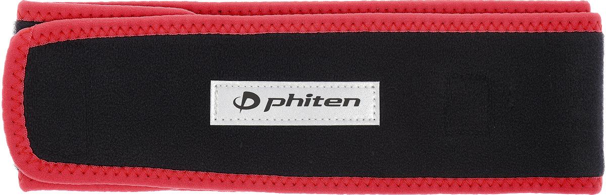 Суппорт для спины Phiten Sport, цвет: черный, красный, длина 85 смAP200160Суппорт для спины Phiten Sport отлично помогает, разгружая поясницу при беге, при занятии фитнесом или другим видом спорта. За счет усиления кровотока физическая нагрузка покажется вам легче. Жесткий ремень пропитан акватитаном и содержит микротитановые шарики по всей внутренней длине. Пояс обеспечивает компрессионный и фиксирующий эффект в области поясницы при физических нагрузках и беге. Избавит от боли и напряжения. Стимулирует процессы восстановления тканей, поможет скорее перенести период реабилитации после травм спины.Изделие крепится при помощи двух липучек.Такой пояс - наилучший подарок для профессионального спортсмена или спортсмена-любителя, который не только облегчает физические нагрузки в процессе упражнений, но и позже помогает снять напряжение с мышц.Длина: 85 см. Ширина: 6,5 см.
