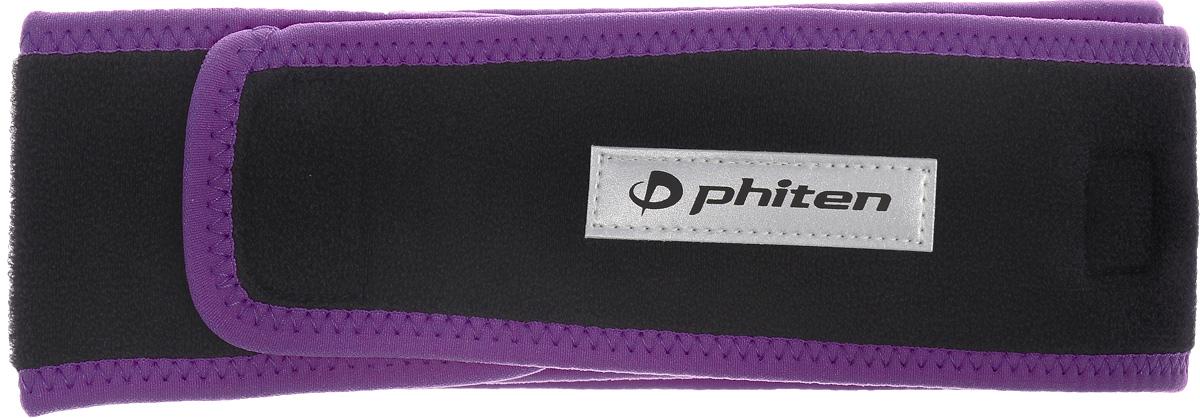 Суппорт для спины Phiten Sport, цвет: черный, фиолетовый, длина 85 смAP200460Суппорт для спины Phiten Sport отлично помогает, разгружая поясницу при беге, при занятии фитнесом или другим видом спорта. За счет усиления кровотока физическая нагрузка покажется вам легче. Жесткий ремень пропитан акватитаном и содержит микротитановые шарики по всей внутренней длине. Пояс обеспечивает компрессионный и фиксирующий эффект в области поясницы при физических нагрузках и беге. Избавит от боли и напряжения. Стимулирует процессы восстановления тканей, поможет скорее перенести период реабилитации после травм спины.Изделие крепится при помощи двух липучек.Такой пояс - наилучший подарок для профессионального спортсмена или спортсмена-любителя, который не только облегчает физические нагрузки в процессе упражнений, но и позже помогает снять напряжение с мышц.Длина: 85 см. Ширина: 6,5 см.