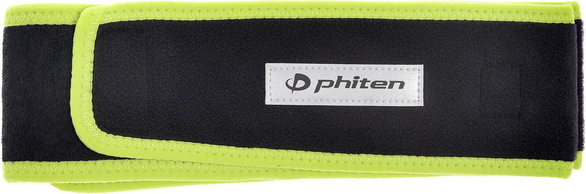 Суппорт для спины Phiten Sport, цвет: черный, салатовый, длина 85 смAP200360Суппорт для спины Phiten Sport отлично помогает, разгружая поясницу при беге, при занятии фитнесом или другим видом спорта. За счет усиления кровотока физическая нагрузка покажется вам легче. Жесткий ремень пропитан акватитаном и содержит микротитановые шарики по всей внутренней длине. Пояс обеспечивает компрессионный и фиксирующий эффект в области поясницы при физических нагрузках и беге. Избавит от боли и напряжения. Стимулирует процессы восстановления тканей, поможет скорее перенести период реабилитации после травм спины.Изделие крепится при помощи двух липучек.Такой пояс - наилучший подарок для профессионального спортсмена или спортсмена-любителя, который не только облегчает физические нагрузки в процессе упражнений, но и позже помогает снять напряжение с мышц.Длина: 85 см. Ширина: 6,5 см.