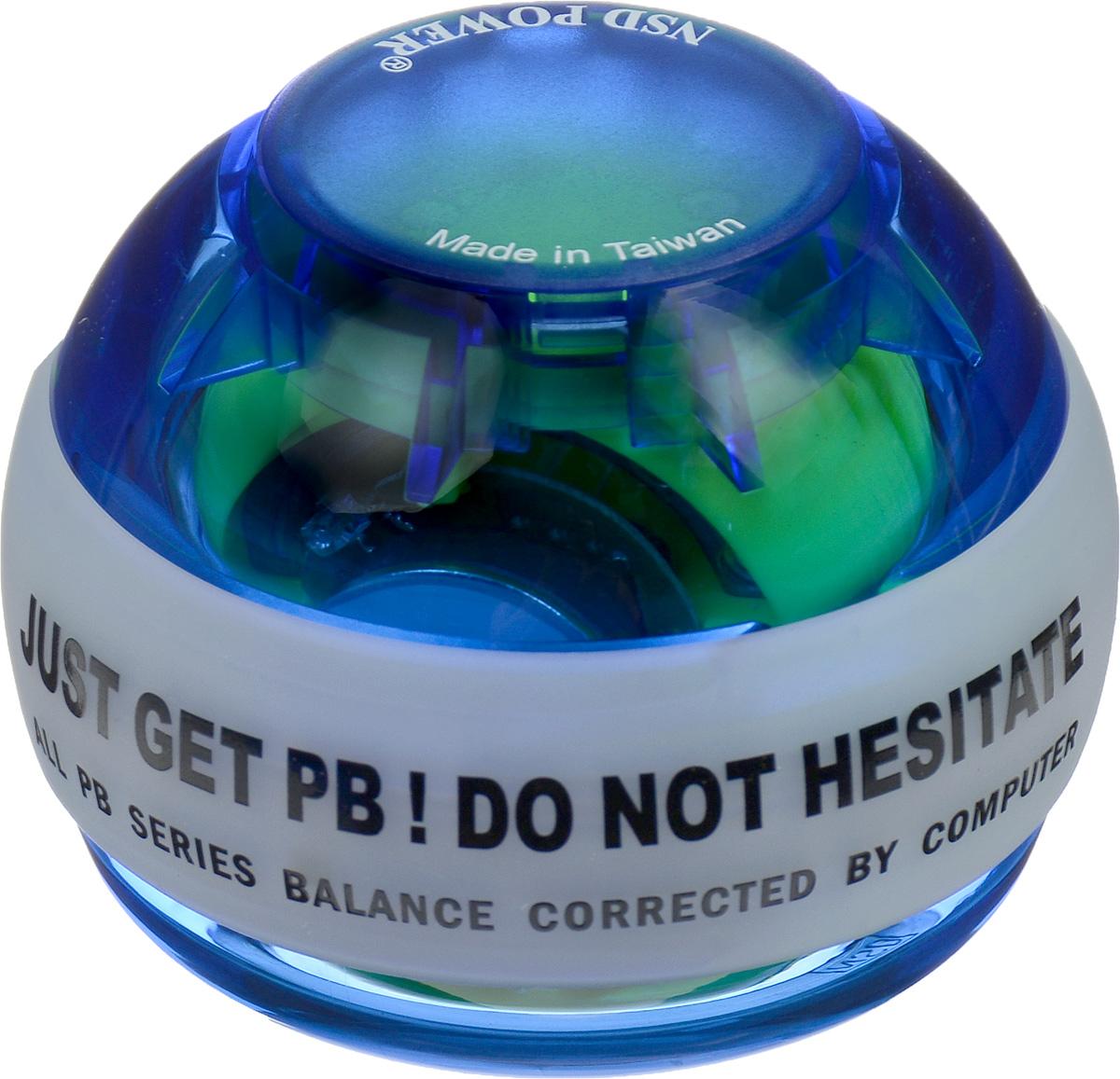 Тренажер кистевой NSD Power Powerball Neon, цвет: синий тренажер кистевой powerball 250 hz neon pb 688l green