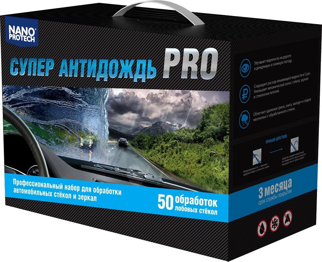 Профессиональный набор Nanoprotech Супер Антидождь для обработки автомобильных стекол и зеркал68/3/7В комплект входят:- флакон с очистителем- триггер-распылитель- 1 комплект перчаток- 100 салфеток для очистки стекла- 50 салфеток с нанопокрытием- 2 полировочных полотенца.Назначение:Профессиональное средство, обеспечивающее долговременную (до 3-х месяцев) защиту стекол и зеркал автомобиля от дождя, грязи, снега и механического износа.Свойства:Микронеровности – причина задержки воды и грязи на стекле.Средство создает нанорельеф на его поверхности, обеспечивая эффект лотоса. Прочное невидимое нанопокрытие надолго защищает от грязи и влаги.